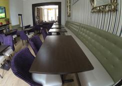 1 Lexham Gardens Hotel - London - Restaurant