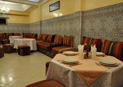 Hotel Mont Gueliz - Marrakesh - Restaurant