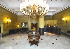 Amérian Executive Mendoza Hotel - Mendoza - Lobby