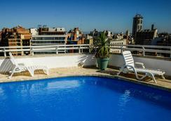 Amérian Cordoba Park Hotel - Cordoba - Pool