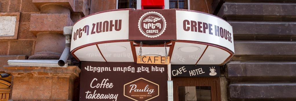 Crown Hotel - Yerevan - Building