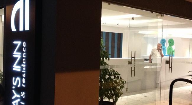 Day's Inn Hotel & Residence - Sliema - Building