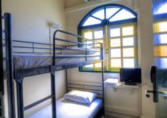 Superb Hostel - Singapore - Bedroom
