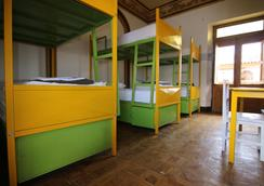 Cazorla Arequipa Hostel - Arequipa - Bedroom