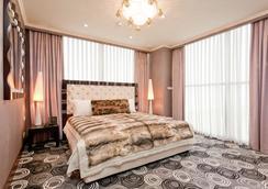Divan Erbil Hotel - Erbil - Bedroom
