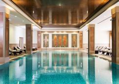 Divan Erbil Hotel - Erbil - Pool