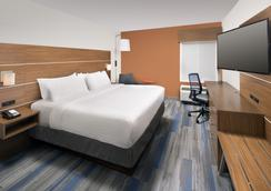 Holiday Inn Express & Suites College Park-University Area - College Park - Bedroom
