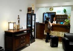 Hotel Toral - Santa Cruz de Mudela - Lobby