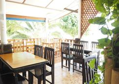 The Scenery Beach Resort - Ko Pha Ngan - Restaurant