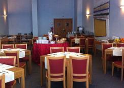 Hotel Francis - Beja - Restaurant