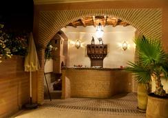 Riad Les Trois Palmiers El Bacha - Marrakesh - Bar