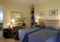 Poggio Regillo - Frascati - Bedroom