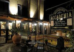 Poggio Regillo - Frascati - Restaurant