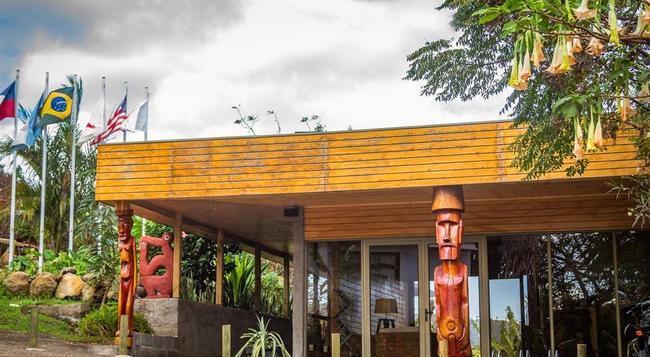 Hotel Rapa Nui - Hanga Roa - Building