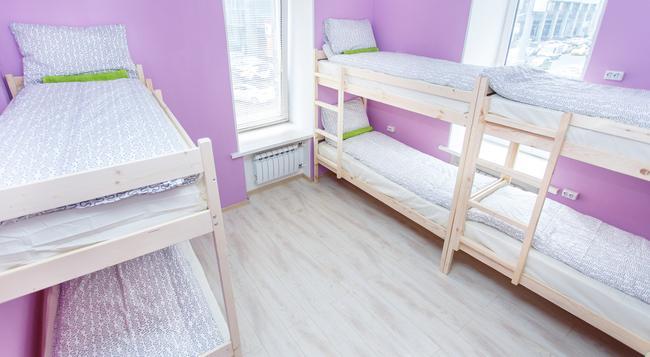 Landmark Hostel Novoslobodskaya - Moscow - Bedroom