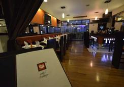 qp Hotels Lima - Lima - Restaurant