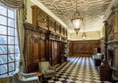 Hazlewood Castle & Spa, BW PREMIER COLLECTION - Leeds - Lobby