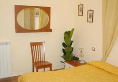 Domus Romana B & B - Rome - Bedroom