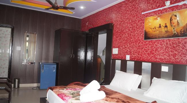 Hotel Trishul - Haridwar - Bedroom