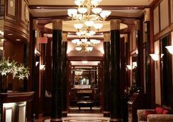 Avalon Hotel - New York - Lobby