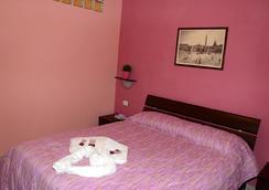 B&B Aracoeli - Rome - Bedroom