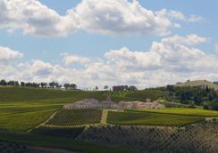 Borgo Condé Wine Resort - Forli - Outdoor view