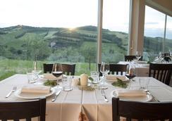 Borgo Condé Wine Resort - Forli - Restaurant