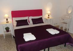 Bed & Breakfast Al Vicoletto - Rome - Bedroom
