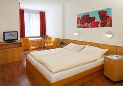 AllYouNeed Hotel Vienna 2 - Vienna - Bedroom