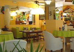 Hostal Altamar - Almuñecar - Restaurant
