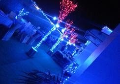 Hotel B.R. Inn - Panipat - Restaurant
