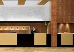 The Dan Carmel Hotel - Haifa - Lobby