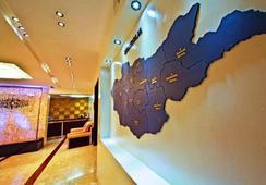 Kaiser Hotel - Ulan Bator - Lobby